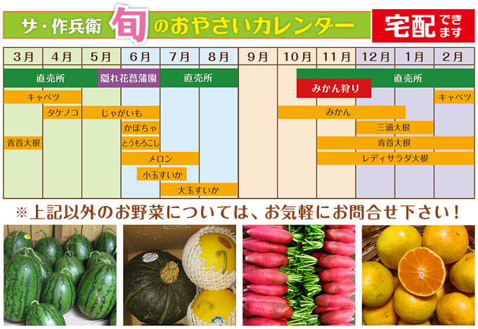img_calendar2
